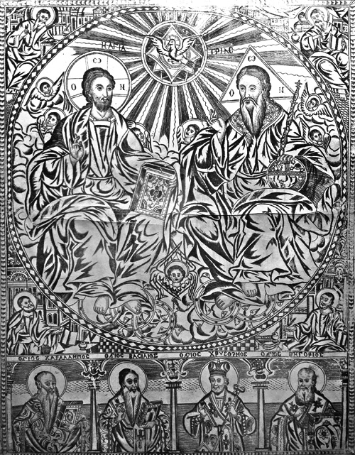 Artwork from a monastery in Bulgaria.