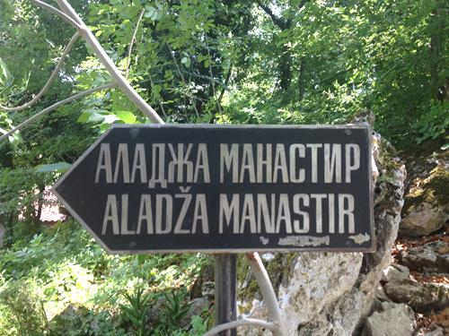 Monastery that way.
